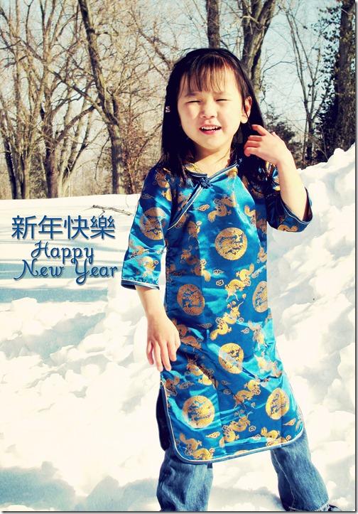 kalia_CNY2
