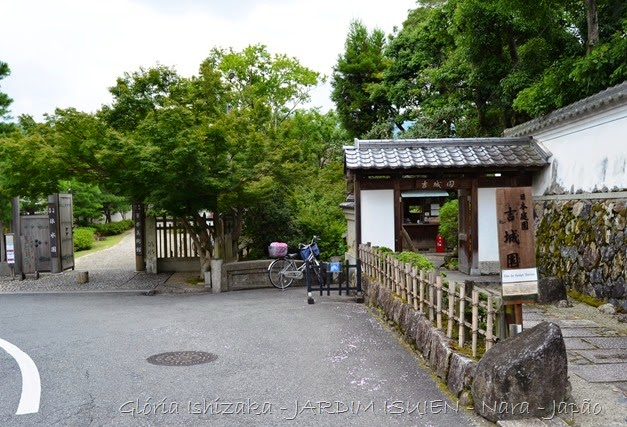 Glória Ishizaka - Nara - JP _ 2014 - 12