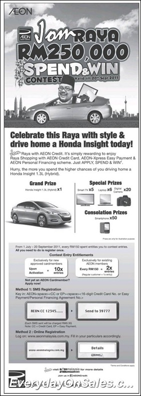 aeon-jom-raya-contest-2011-EverydayOnSales-Warehouse-Sale-Promotion-Deal-Discount