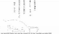TwitAA 2012-04-03 16:19:08