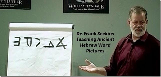 Dead Sea Scrolls 11