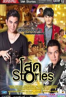 Chuyện Độc Thân - Sod Stories Tập 16 17 Cuối