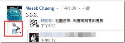 google plus reply  -03