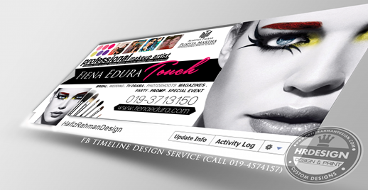 fb-timeline design beauty(3)