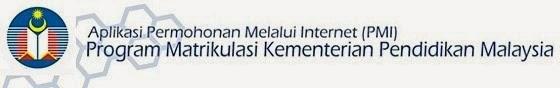 permohonan matrikulasi 2015 2016