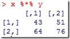 RGui (64-bit)_2013-01-09_13-44-44