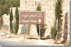 Oporrak 2011 - Jordania ,-  Monte Nebo, 20 de Septiembre  35