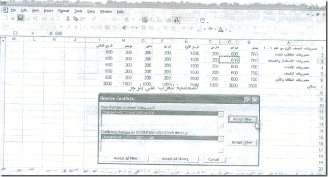 excel_for_accounting-181_03