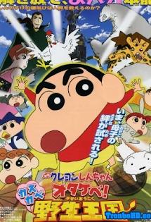 Shin Cậu Bé Bút Chì Và Vị Hôn Thê Đến Từ Tương Lai - Crayon Shin Chan Movie Tập HD 1080p Full