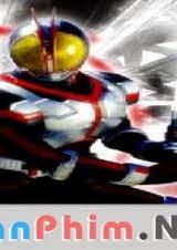 Kamen Rider 555 The Movie
