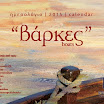 barkes_calendar2015_table_web.jpg
