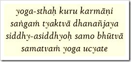 [Bhagavad-gita, 2.48]