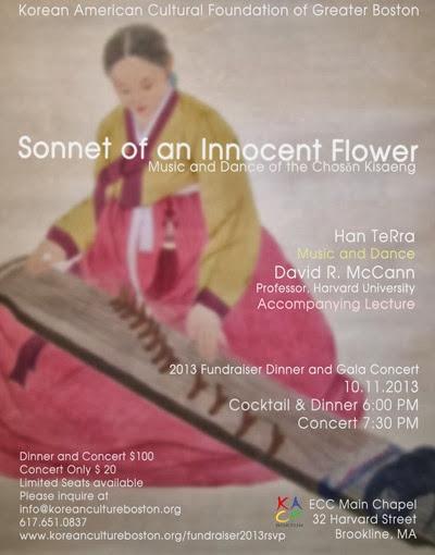 Poster sonnet