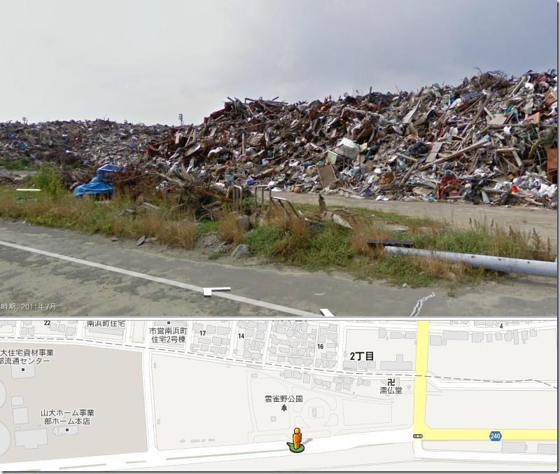 minamihama_googlemap_kouen