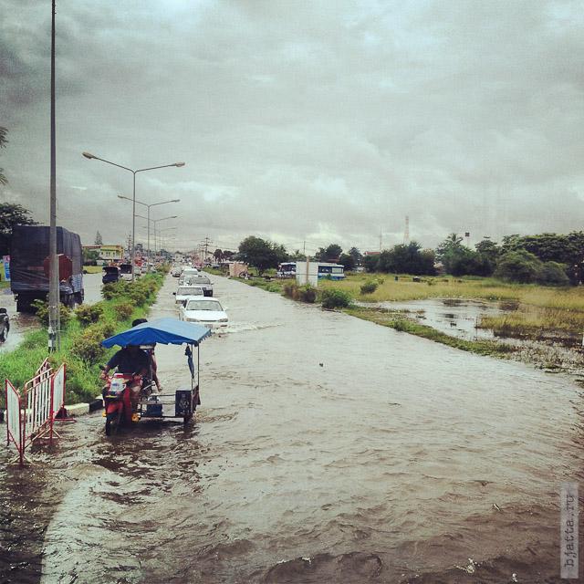 13. Сезон дождей. Таиланд 2555. Thailand