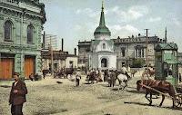 г. Иркутск фото нач. ХХ века.