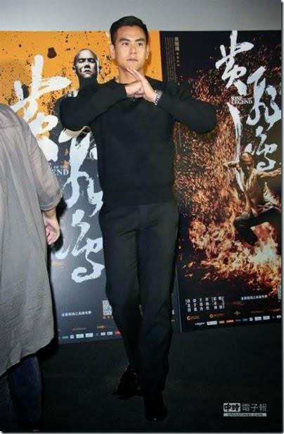 2014.11.10 Eddie Peng during Rise of the Legend - 彭于晏 黃飛鴻之英雄有夢 臺北 - 發布會 01