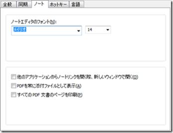 2012-08-30_18h40_22