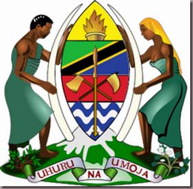Wanafunzi Waliochagulliwa Kujiunga Na Vyuo Vya Mifugo Mwaka