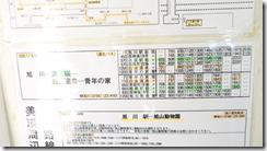 螢幕截圖 2014-12-01 20.22.46