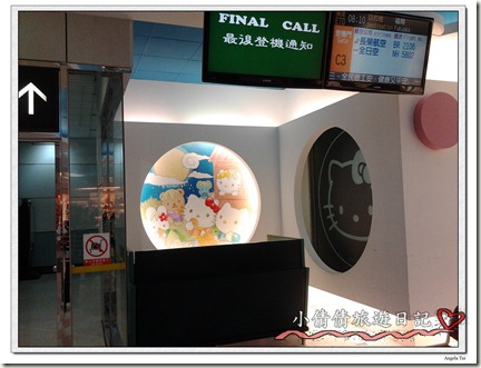 nEO_IMG_2012-01-10 07.52.08