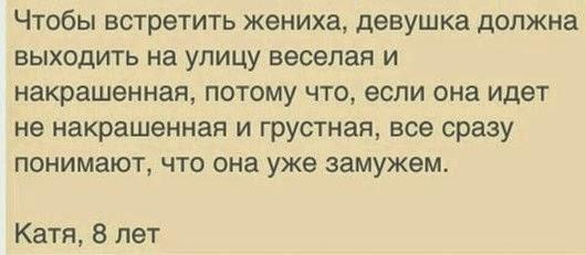 1404360685_podborka_80