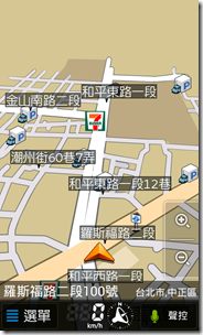 Screenshot_2013-08-06-17-21-02