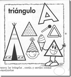 figuras geometricas (6)