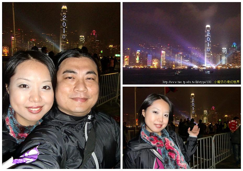 20091231hongkong21.jpg