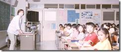 Godzilla GMK HD Classroom