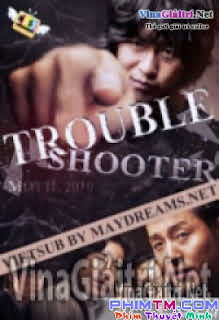 Gỡ Rối - 해결사|troubleshooter