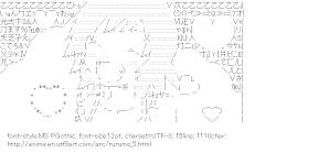 [AA]Chiro (Magimoji Rurumo)