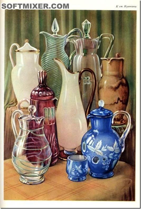 Keramika00008