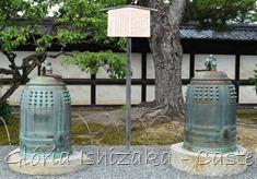 Glória Ishizaka - Castelo Nijo jo - Kyoto - 2012 - 9a