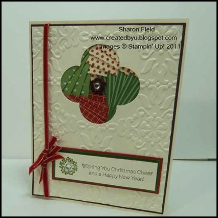 CS41T, Sharon Field, Createdbyu, Christmas Cards, Iris Folding, Splitcoast Stampers, technique, template, links, Polar Party, embossing, big shot