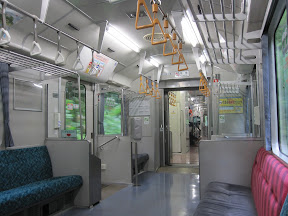 The train from Miyako to Morioka was almost empty...