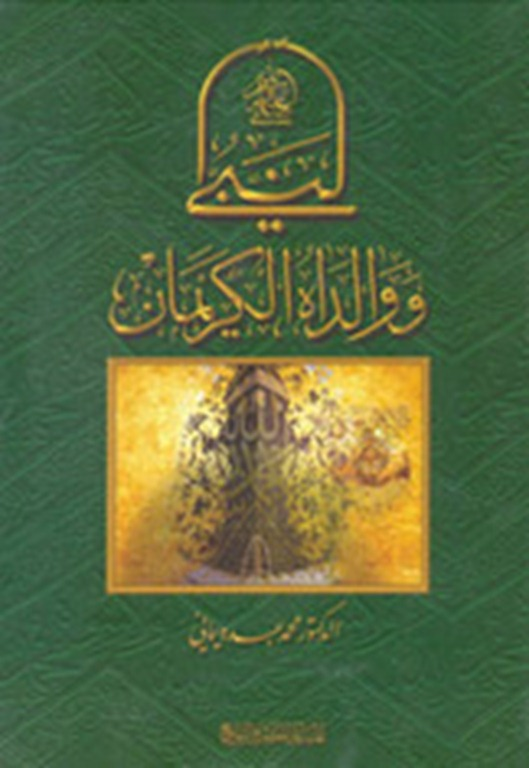 bookN57