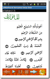 skrin doa al-Ma'thurat versi 1.8