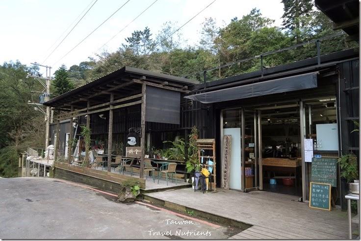 三峽熊空茶園 (3)