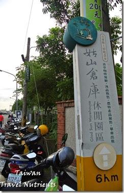 大樹舊鐵橋天空步道 (65)