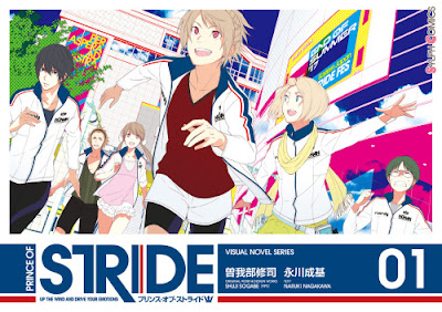 Hình Ảnh Prince of Stride: Alternative
