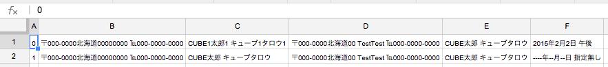 スクリーンショット 2014-12-31 19.31.01.png