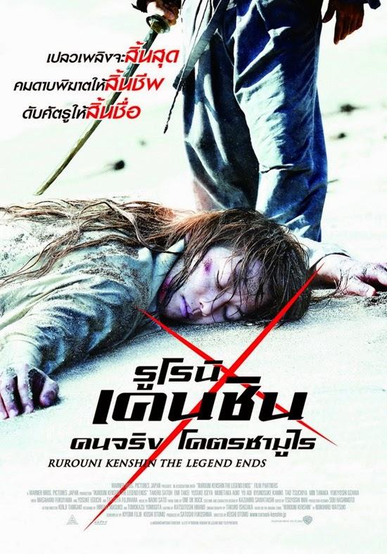 Poster Thai Kenshin3