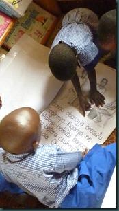 nursery teacher tour to Kibaale 044
