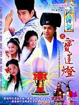 Legend Of Heaven And Earth Magic Lotus Lantern - Truyền Thuyết Bảo Liên Đăng