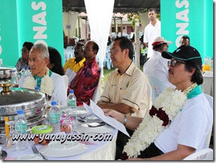 Petronas Sentuhan Kasih 205