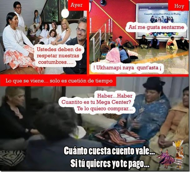 El MegaCenter es de El Alto