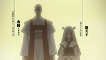 UN-GO - OVA - Large 15