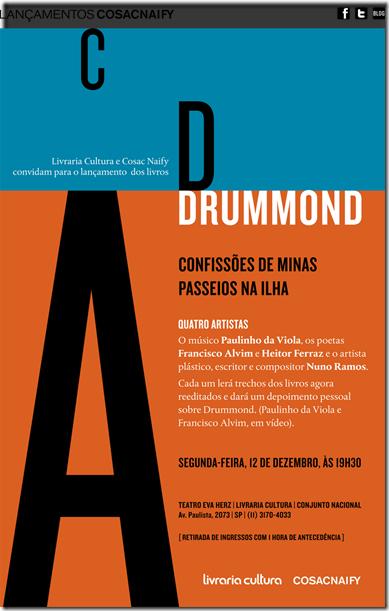 e-mkt-drummond