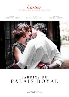 Cartier, Jardins du Palais Royal - Affiche